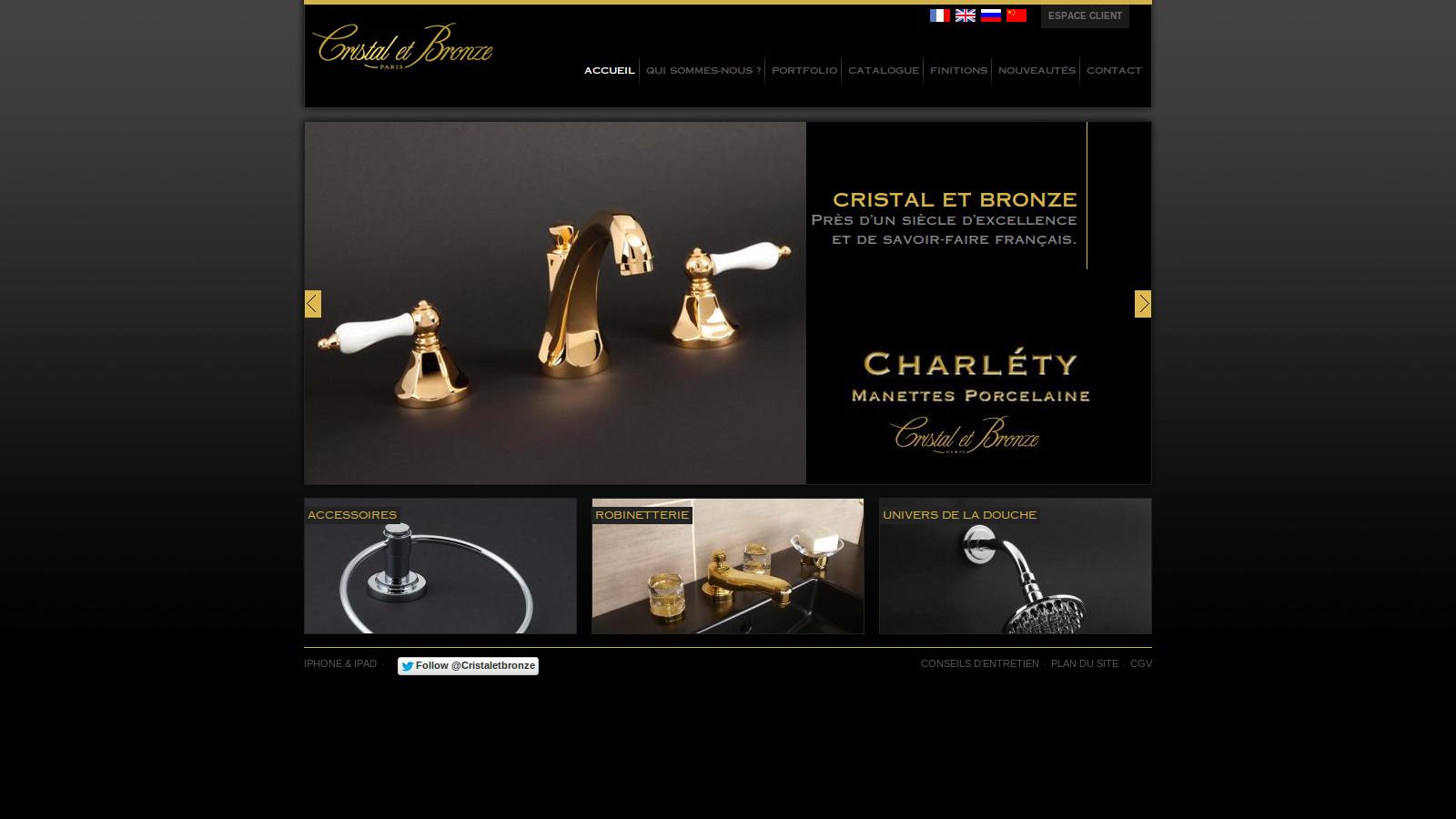 bargeo cr ation cristal et bronze bargeo cr ation. Black Bedroom Furniture Sets. Home Design Ideas